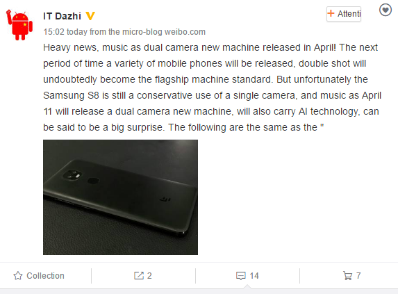 LeEco может представить флагманский смартфон 11 апреля