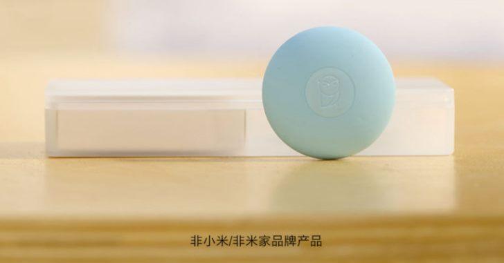 Xiaomi готовится выпустить умный градусник