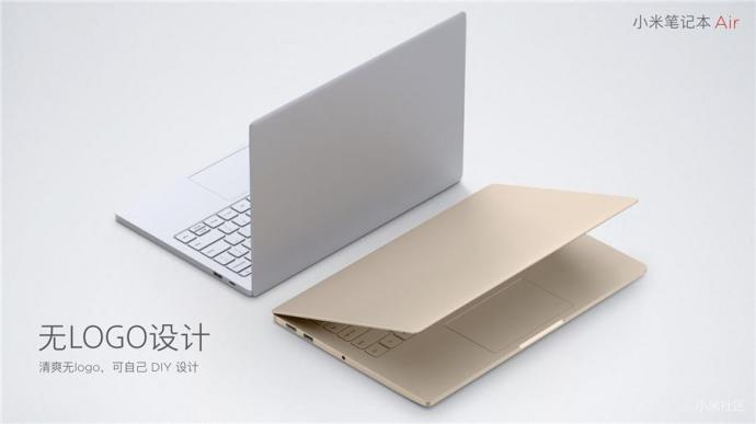 Xiaomi Mi Notebook Air 12.5 обновил процессор и увеличил жесткий диск
