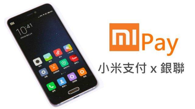 Сервис Xiaomi Mi Pay хвастается своими достижениями