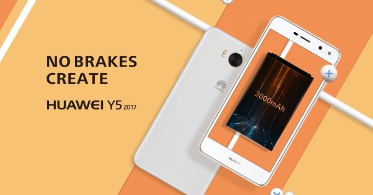 Huawei раскрыла характеристики смартфона Y5 2017