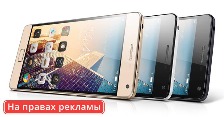 Lenovo VIBE P1 Pro: стильный смартфон для активных людей