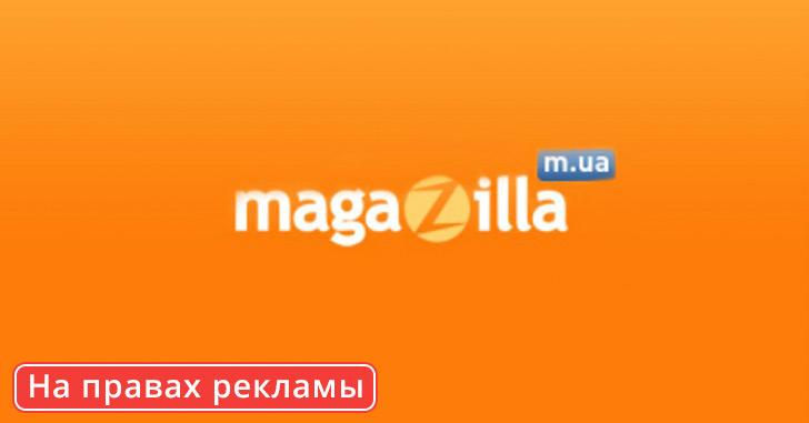 M.ua: покупайте быстро, удобно, дешево