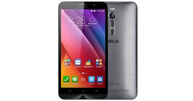 Цена дня: ASUS ZenFone 2 с 4 ГБ RAM – 119.99$