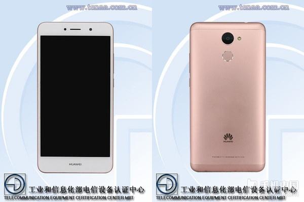 Еще одна новинка от Huawei замечена на TENAA