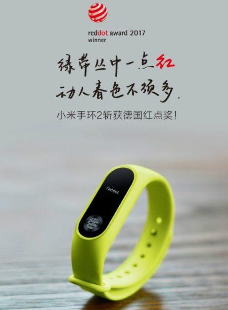 Дизайн Xiaomi Mi Band 2 оценили на международном уровне
