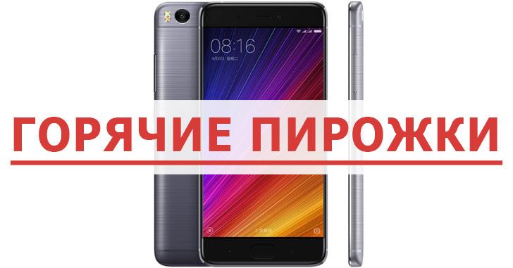 Подборка лучших цен на актуальные китайские смартфоны | 10 апреля