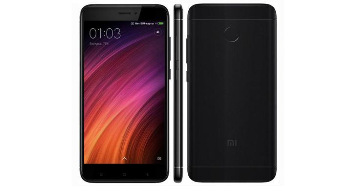 Цена дня: Xiaomi Redmi 4X - 106$