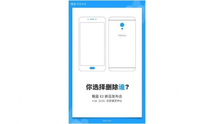 Смартфон Meizu E2 представят в конце апреля