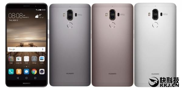 Huawei продала 5 млн фламанов Mate 9 и 12 млн Huawei P9