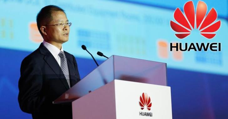 "Huawei займется ""облаками"" и видеосервисами"