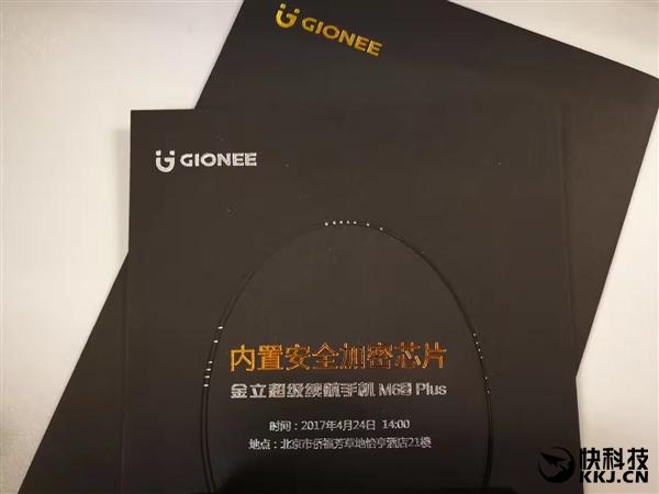 Gionee M6S Plus появится 24 апреля
