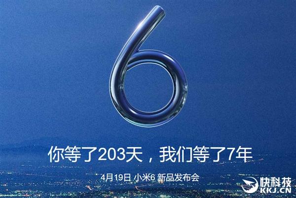 Подтверждено: Xiaomi Mi 6 получит 6 ГБ RAM