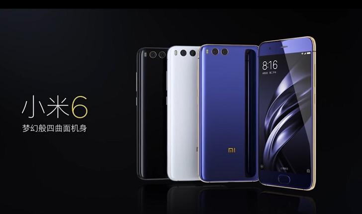 Первая партия Xiaomi Mi 6 составит всего 80 000 штук
