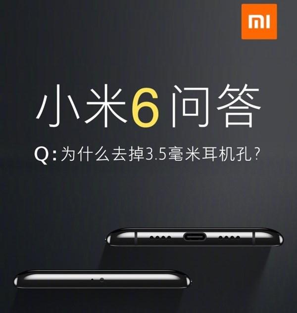Xiaomi объяснила, почему у Mi 6 нет разъема 3,5 мм