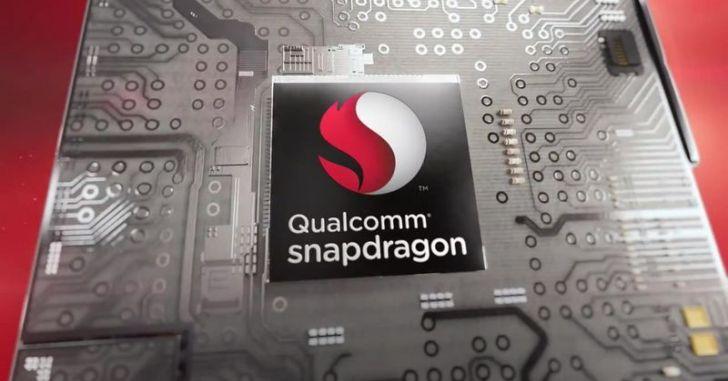 Следующим флагманским чипом Qualcomm может стать Snapdragon 845