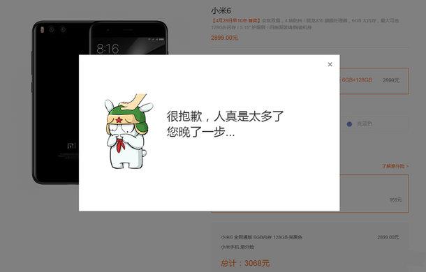 Первая партия Xiaomi Mi 6 распродана за секунды
