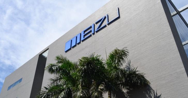 Meizu в 2017 году продаст смартфонов меньше, чем планировала