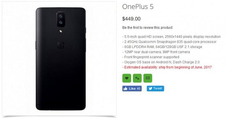 OnePlus 5 появился на сайте крупного онлайн-магазина