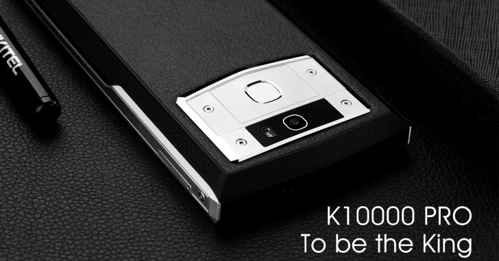 Oukitel K10000 Pro выпустят в июне