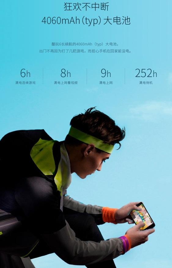 Представлен смартфон Coolpad Cool Play 6