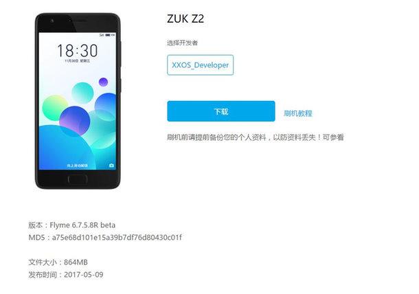 Flyme 6 теперь доступна для 8 смартфонов не от Meizu