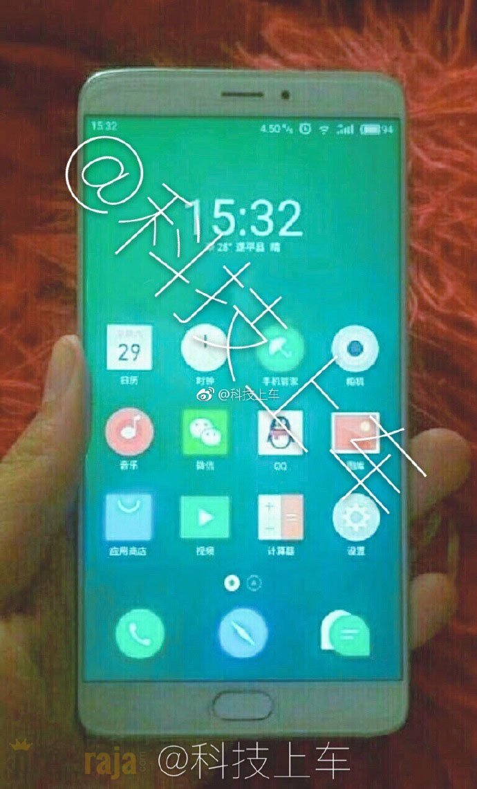 «Живые» фотографии Meizu MX7 появились в сети