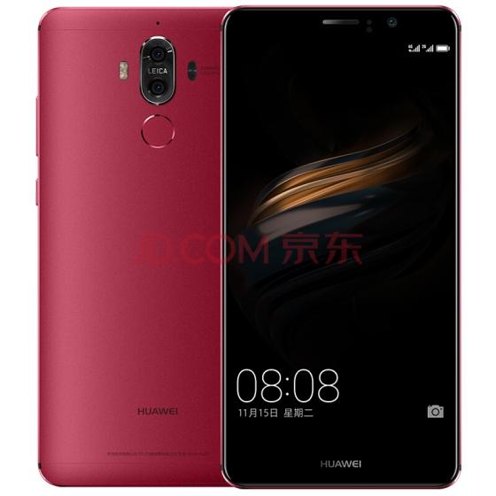 Huawei Mate 9 будет продаваться в новых цветах