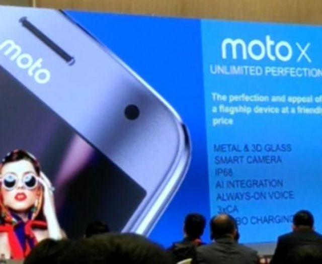 Вся линейка Moto 2017 засветилась на презентации