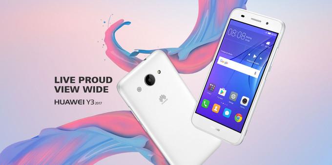 Подготовлен смартфон Huawei Y3 2017