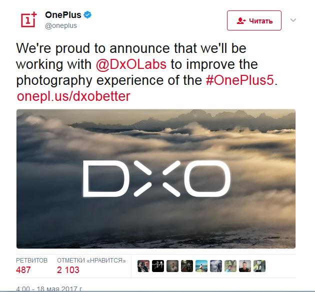 OnePlus 5 будет делать качественные снимки