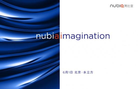 Nubia Z17 будет показан в начале июня