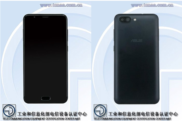 Asus готовит смартфон со средними характеристиками, но емкой батареей