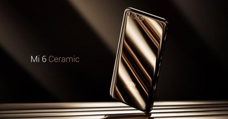 Завтра начнет продаваться Xiaomi Mi 6 Ceramic