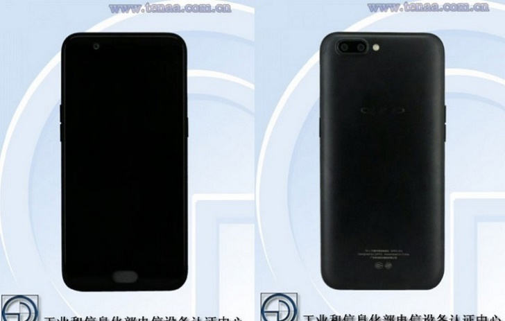 Oppo R11 и R11 Plus сертифицированы на TENAA