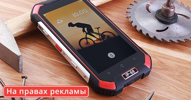Защищенные смартфоны Blackview BV6000 и BV6000S выйдут в красном цвете