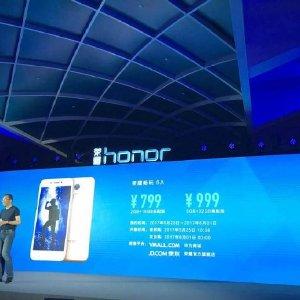 Официально представлен бюджетник Honor 6A