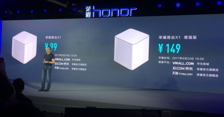 Роутеры Honor X1 и X1 Plus выполнены в виде кубиков
