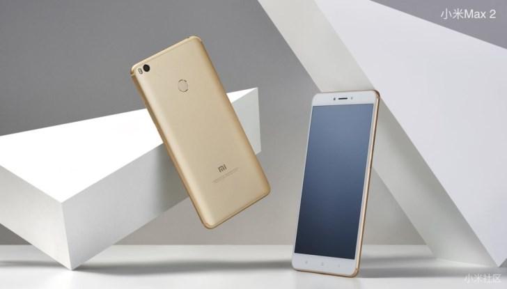 Представлен Xiaomi Mi Max 2: отличная батарея, средний процессор
