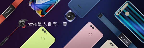 Huawei представила камеру, браслет и наушники