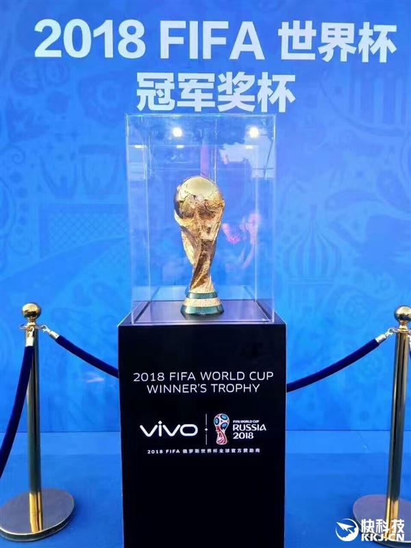 Стать спонсором чемпионата мира по футболу 2018