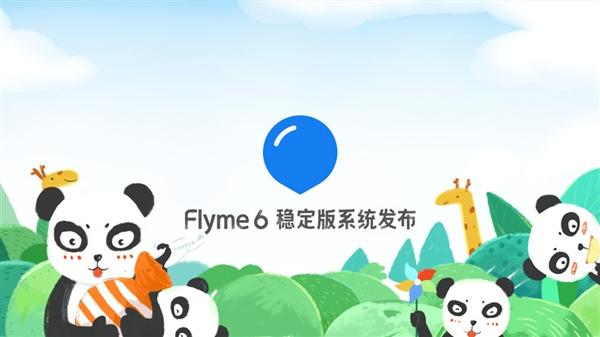 Flyme 6.1 принес различные оптимизации и улучшения