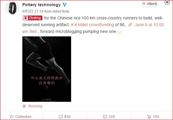 Завтра могут представить новый фитнес-браслет Xiaomi или Huami