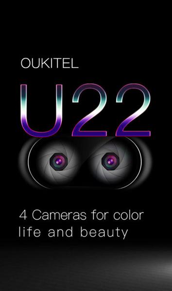 Опубликованы полные характеристики смартфона Oukitel U22