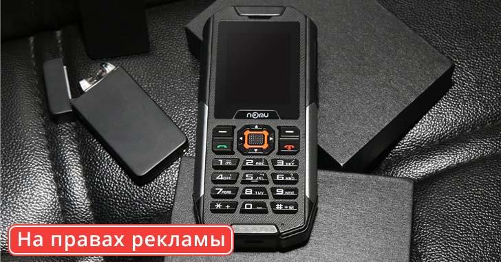 Официальное видео распаковки защищенного Nomu T10