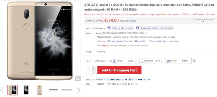 Смартфон ZTE Axon 7S получил неадекватный ценник