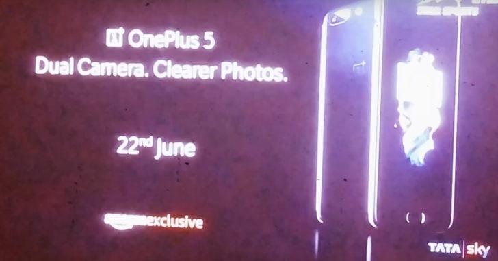 OnePlus 5 засветился в ТВ-рекламе + есть примеры фотографий