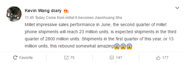 Аналитик: Xiaomi наращивает продажи смартфонов
