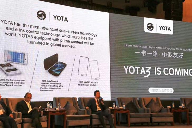 YotaPhone 3 будет крепким середнячком