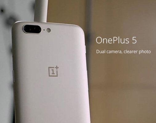Вскоре может появиться золотистый OnePlus 5